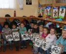 Spende-fuer-Kindergarten-01